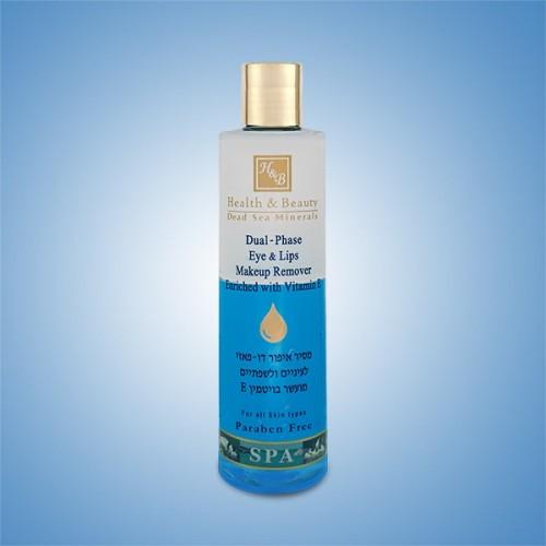 H&B Dead Sea Removedor de Maquillaje de Ojos y Labios de Doble Fase Enriquecido con Vitamina E 250ml