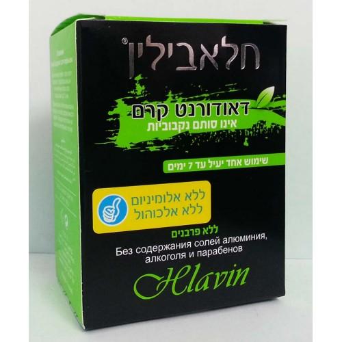 Hlavin Crema desodorante funciona durante 7 días