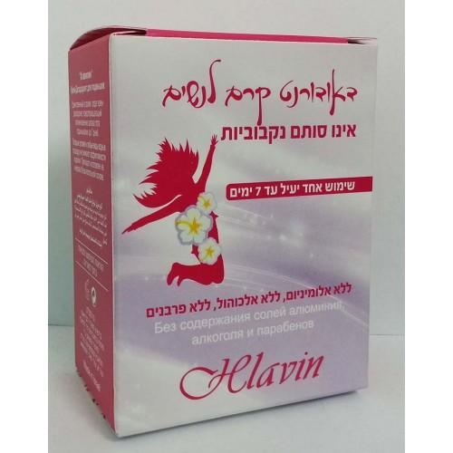 Hlavin Desodorante Crema para Mujer Trabaja durante 7 días