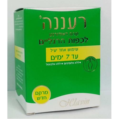 Hlavin Foot Desodorante Crema Funciona durante 7 días