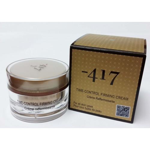 Minus-417 Dead Sea Cosmetics - Crema reafirmante de control de tiempo