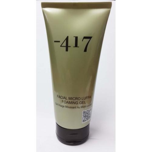 Minus-417 Dead Sea Cosmetics - Facial Micro Luffa Gel De Baño
