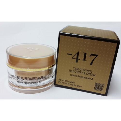 Minus 417 Dead Sea Cosmetics - Control de Tiempo Recuperación Una Crema