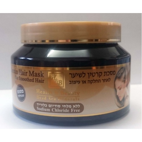 H&B Dead Sea Máscara de cabello de queratina para el cabello alisado 500ml