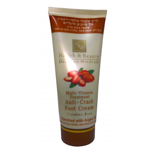 H&B Dead Sea Crema Anti-Crack con aceite de Argan 180ml / 6.12Fl.Oz