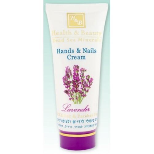 H&B Dead Sea Manos y Uñas Crema Patchouli de Lavanda