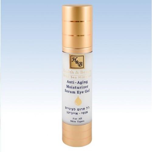 H&B Dead Sea Anti-Aging Gel de Ojos Hidratante