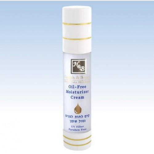 H&B Dead Sea Crema hidratante sin aceite para la piel grasa