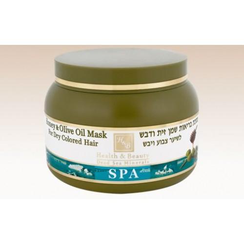 H&B Dead Sea Mascarilla de aceite de oliva y miel