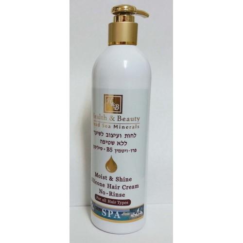 H&B Dead Sea - Moist & Shine Silicone Crema para el cabello Sin enjuague 400ml
