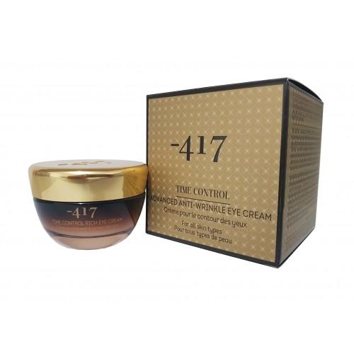 Minus 417 Dead Sea Cosmetics - Crema de ojos rico en control de tiempo